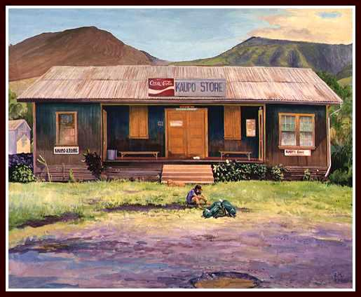 Painting of Kaupo Store